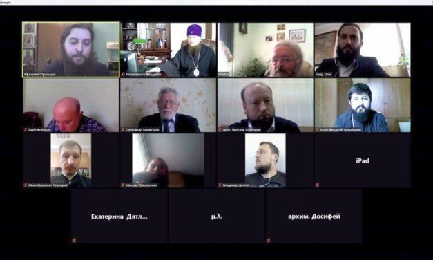 Архієпископ Черкаський і Канівський Феодосій взяв участь в онлайн засіданні кафедри церковно-практичних дисциплін КДАіС