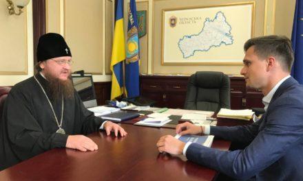 Архиепископ Черкасский и Каневский Феодосий встретился с губернатором Черкасской области