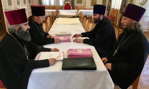 Відбулося засідання Юридичного відділу Черкаської єпархії
