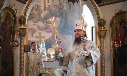 У Велику Суботу архієпископ Феодосій звершив Літургію святителя Василія Великого