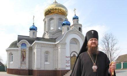 Архиепископ Феодосий возглавил празднование годовщины освящения храма в с.Красеновка