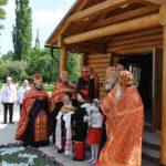 У Черкасах освячено новий православний храм