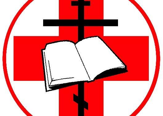 Создан Отдел Черкасской епархии по взаимодействию Церкви и медицинских учреждений