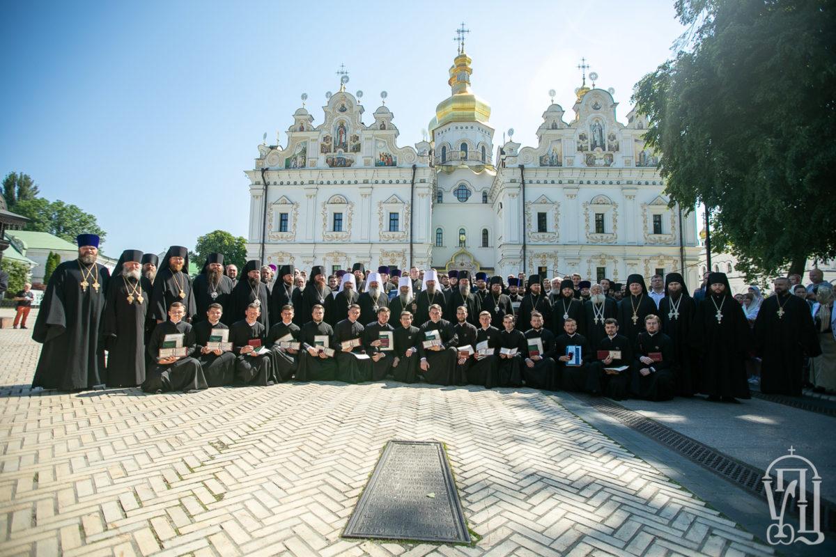 Архиепископ Феодосий принял участие в торжествах по случаю выпуска в Киевских духовных школах (+ВИДЕО)