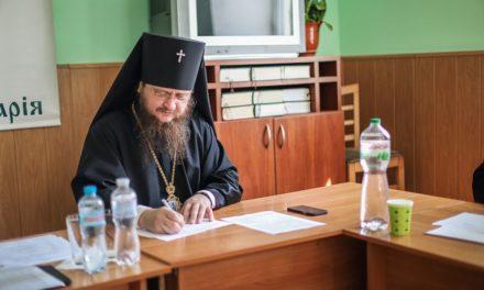 Архиепископ Феодосий принял участие в работе аттестационной комиссии Киевской Духовной Академии по защите магистерских работ