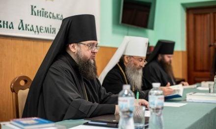Архієпископ Феодосій взяв участь в підсумковому засіданні Вченої ради КДАіС, яке очолив Блаженніший Митрополит Онуфрій