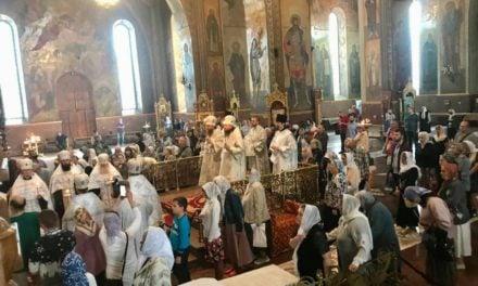 Архієпископ Феодосій очолив всенічне бдіння напередодні свята Вознесіння Господнього