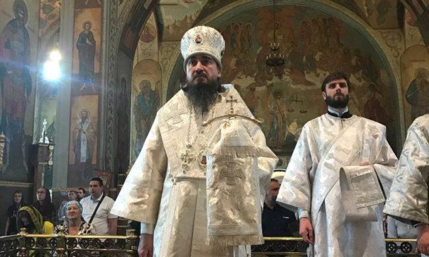 Всенощное бдение накануне Недели 7-й по Пасхе в Архангело-Михайловском кафедральном соборе г.Черкассы