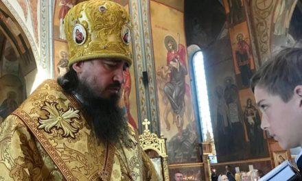 Литургия в Неделю 3-ю по Пятидесятнице в Архангело-Михайловском кафедральном соборе г.Черкассы