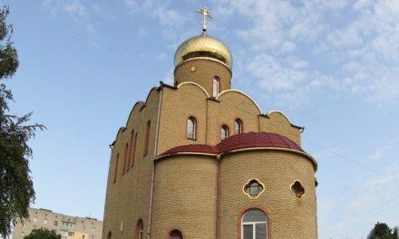 В Черкасской епархии освящен новый храм в честь святой великомученицы Варвары