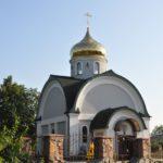 Архієпископ Черкаський і Канівський Феодосій звершив Літургію в храмі с.Ревбенці