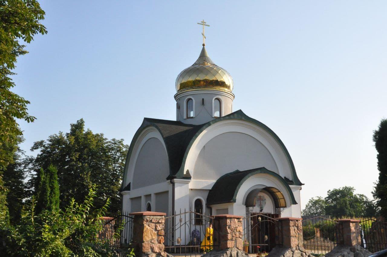 Архиепископ Черкасский и Каневский Феодосий совершил Литургию в храме с.Ревбенцы