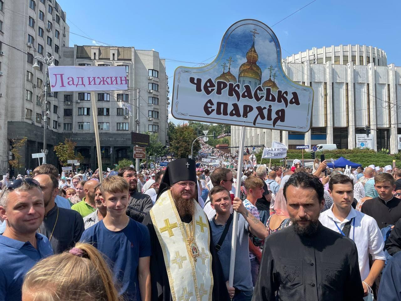 Архієреї, духовенство, чернецтво та миряни Черкаської єпархії взяли участь у Хресній ході в Києві