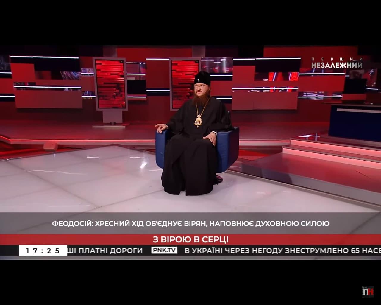 Архиепископ Феодосий в ток-шоу «Украинский формат» (ВИДЕО)