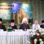 Состоялся Первый съезд православных педагогов Черкасщины