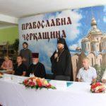 В Черкасской области прошла историко-богословская конференция, посвященная 255-летию подвига святого Даниила Черкасского (Млиевского)