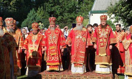 На Черкасщине состоялось соборное архиерейское богослужение в память 255-летия подвига святого мученика Даниила Черкасского (Млиевского)