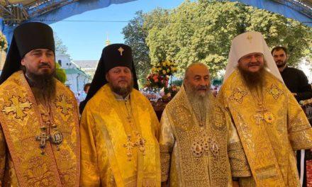 Архиепископ Черкасский и Каневский Феодосий возведён в сан митрополита (+ВИДЕО)