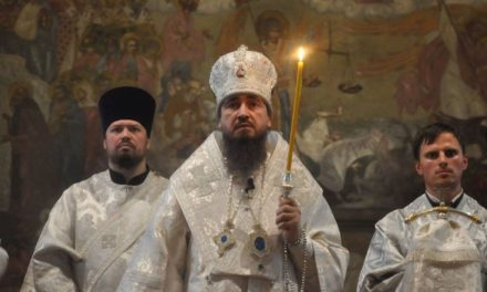 Всенічне бдіння напередодні свята Преображення Господнього в Архангело-Михайлівському кафедральному соборі м.Черкаси