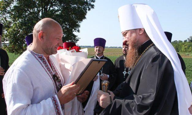 Відбулася урочиста зустріч митрополита Феодосія на Черкащині