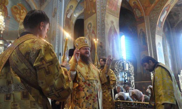 Митрополит Черкаський і Канівський Феодосій очолив всенічне бдіння напередодні Неділі 9-ї після П'ятидесятниці