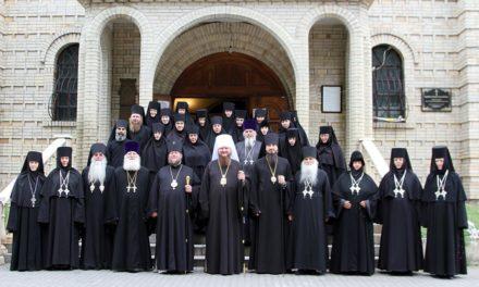 Состоялись Сборы игуменов и игумений монастырей Черкасской епархии