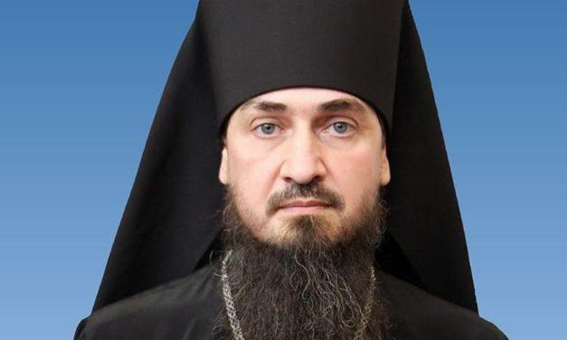 Єпископа Корсунь-Шевченківського Антонія призначено благочинним Черкаської єпархії у справах монастирів