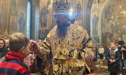 Всенічне бдіння напередодні свята Воздвиження Хреста Господнього в Архангело-Михайлівському кафедральному соборі Черкас