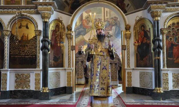 Литургия в день праздника  Воздвижения Креста Господня  в Архангело-Михайловском кафедральном соборе Черкасс
