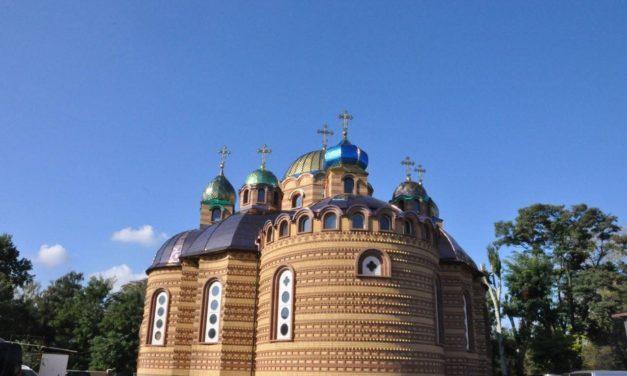 Митрополит Феодосій очолив мале храмове свято на Стрітенському Архієрейському подвор'ї в Черкасах