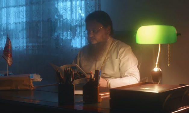 «И глас мой услышат…» – фільм про митрополита Черкаського і Канівського Феодосія