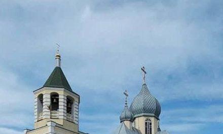 Єпископ Корсунь-Шевченківський Антоній звершив Літургію престольного свята храму с.Головківка