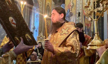 Всенощное бдение накануне Недели 16-й по Пятидесятнице в Архангело-Михайловском кафедральном соборе г.Черкассы