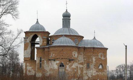 Єпископ Корсунь-Шевченківський Антоній звершив Літургію в історичному храмі с.Мойсівка