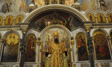 Всенощное бдение накануне Недели 17-й по Пятидесятнице в Архангело-Михайловском кафедральном соборе г.Черкассы