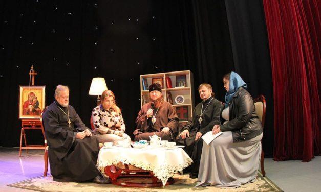 У Черкасах відбувся перший з'їзд дружин священнослужителів єпархії