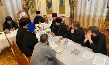 Состоялось совместное заседание Богословско-литургической комиссии и Исторического отдела Черкасской епархии